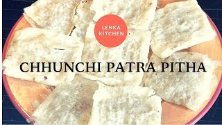 how to make bhapa pitha