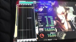 『GITADORA Tri-Boost GuitarFreaks』 嘘 (シド) (EXTREME GUITAR) ...