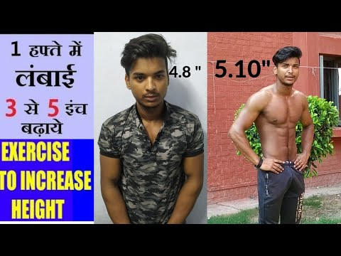 Increase height in 1 week Naturally(100% Results)