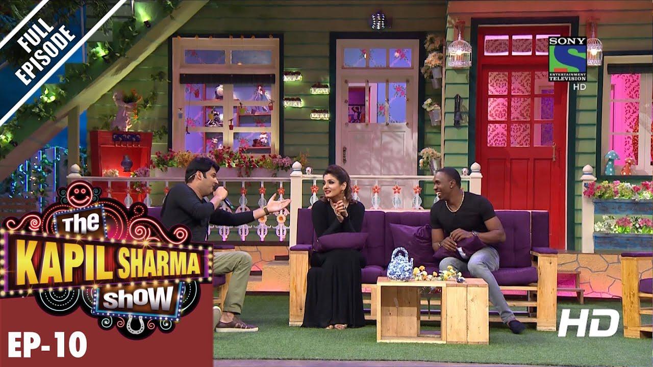 Download The Kapil Sharma Show - दी कपिल शर्मा शो-Ep-10-Ravishing Raveena & 'DJ' Bravo - 22nd May 2016