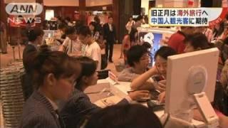 中国の旧正月「春節」で多くの中国人が海外に向かうなか、タイのバンコ...