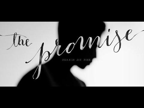 박재범 Jay Park - 약속해 The Promise Official Music Video [AOMG]