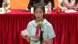 第一屆基本法多面體全港小學生辯論賽季軍賽
