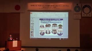 平成28年7月16日に開催された陸奥宗光外務大臣の功績を教育に活か...