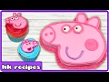 Peppa Pig Birthday Cake And Cupcake Decorating Tips | Easy Peppa Pig Ice Cream B