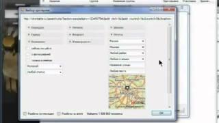видео Viking Inviter 5.3.2 Pro Crack