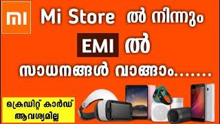 Mi Store Cardless Emi Malayalam   How To Apply   Xiaomi India   Tech Studio Malayalam