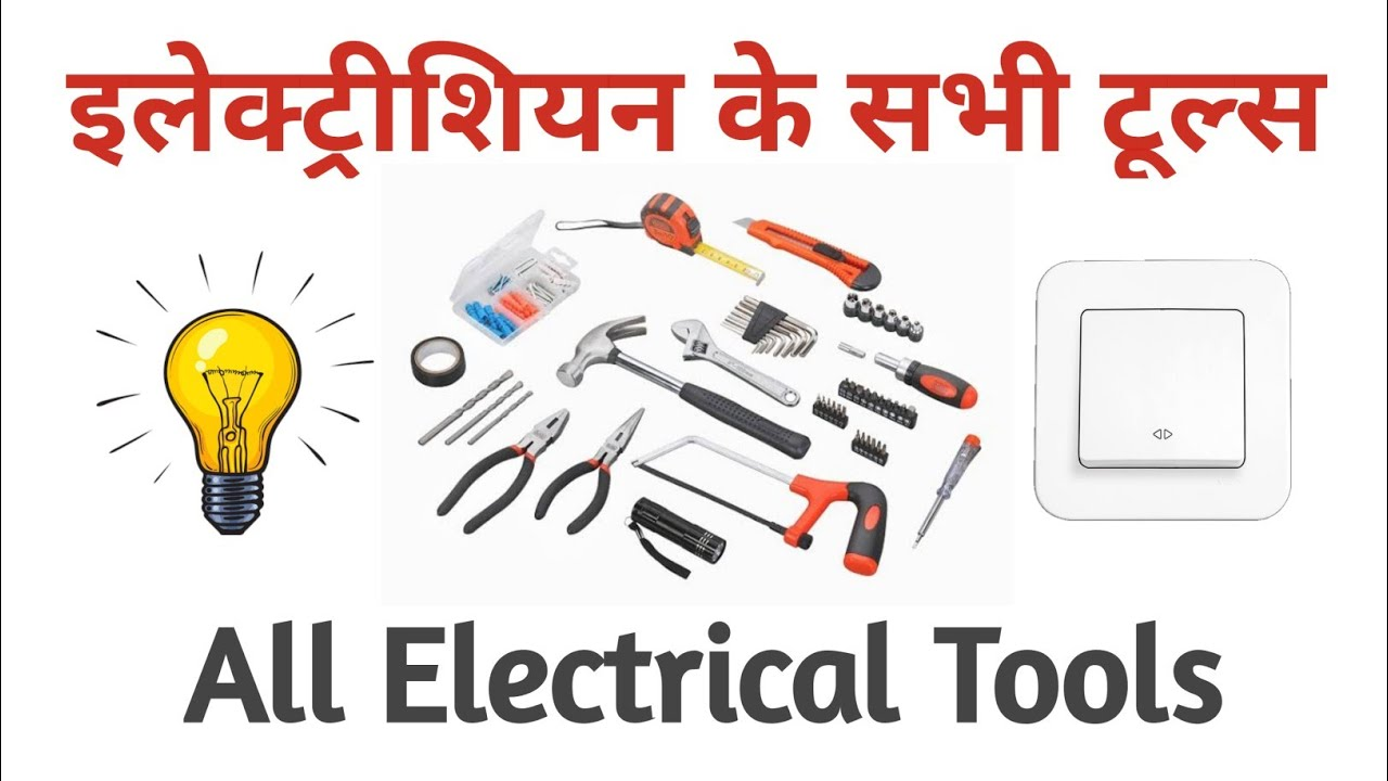 Electrical Wiring Tools I What Tools Do I Need For Electrical Wiring