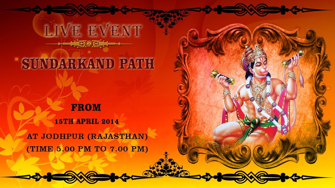 Sunderkand Path Invitation Card Best Custom Invitation Template