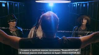 Клип Алины Гросу (СОБАКА) -фрагмент