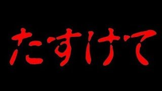 【第五人格】ぱんくんとランクマ後カスタム2�!【 dentityⅤ】