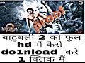 Download bahubali 2 full hd hindi