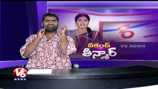 Savtri Searches Bride For Bithiri Sathi | Teenmaar News | V6 News