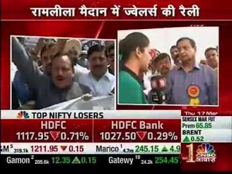 All India Bullion Jewellers & Swarnkar Action Committee  CNBC Awaaz  17 03 2016