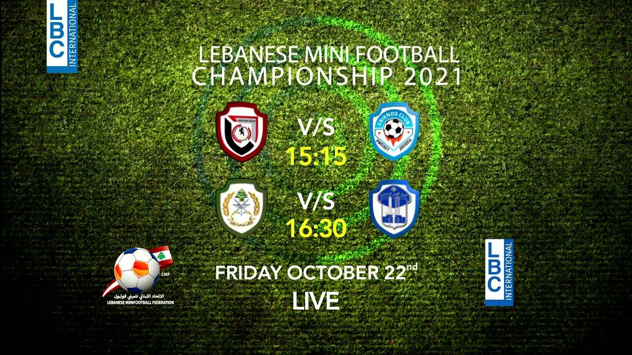 Mini Football Friday-s Upcoming Games   مباريات بطولة لبنان بالميني فوتبول  - 12:55-2021 / 10 / 21
