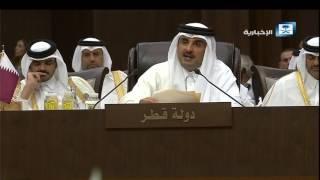 أمير قطر: ينمو الإرهاب والتطرف في بيئة الاغتراب عن المجتمع وقيمه