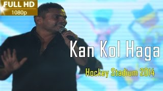 Amr Diab - Kan Kol Haga ( Hockey Stadium 2014 ) Full HD عمرو دياب - كان كل حاجة