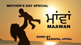 MOTHER'S DAY SPECIAL/