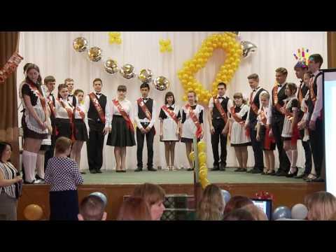 Последний звонок в школе-интернате № 5 г.Тольятти 2016 год