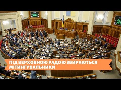 Телеканал Київ: 10.12.19 Столичні телевізійні новини 11.00