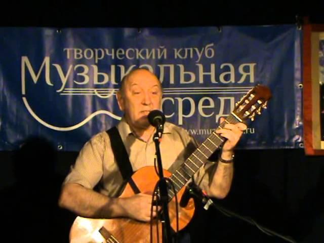 Музыкальная Среда 27.05.2015. Часть 5