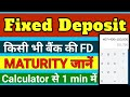 HOW TO CALCULATE FD MATURITY || COMPOUND INTEREST WITH CALCULATOR