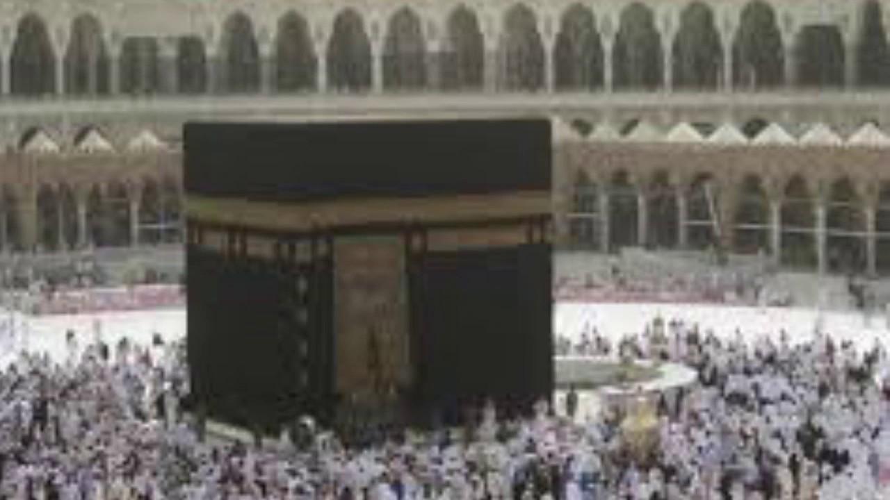 Talbiyah - Hajj - Umrah - Labbaik Allahumma Labbaik ...