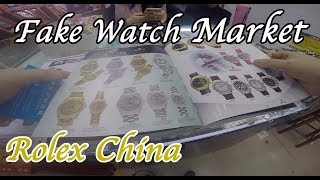 Fake Market Rolex and other designer watches China.