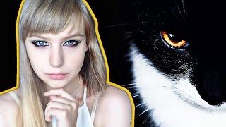 DorIS Play ♥ Cat Eyes Make-up ♥ Форма Кошачьих Глаз
