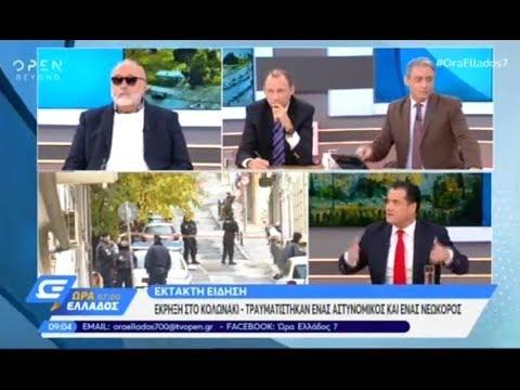 Ο Άδωνις Γεωργιάδης με τους Ιορδάνη Χασαπόπουλο και Γιάννη Σαραντάκο στο Open TV 27/12/2018