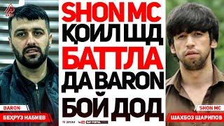Baron да SHON MC рэспект дод ва ай XZ Avlod нолид (RAP.TJ)