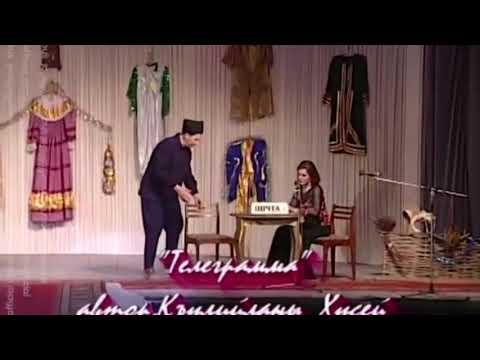 Чам Мажит Жангуразов и Фатима Мамаева 17+