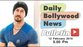 Latest Hindi Entertainment News From Bollywood  Tiger Shroff  12 February 2019  500 PM