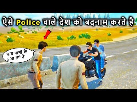 PUBG Traffic Police | PUBG Short Film | PUBG Mobile Movie
