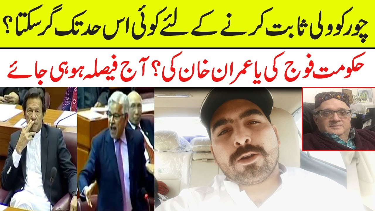 Imran Khan Latest Speech In National Assembly And Opposition   Ali Zai
