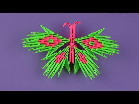 Бабочка из модулей оригами схема подробная