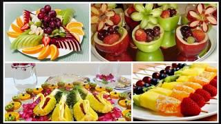 Самая красивая сервировка фруктов | Фруктовая нарезка на праздничном столе.