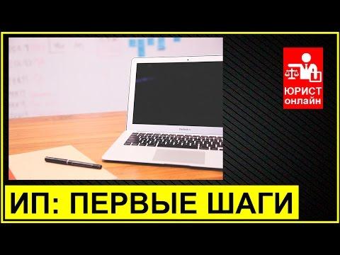 Как восстановить поврежденный документ Microsoft Word?