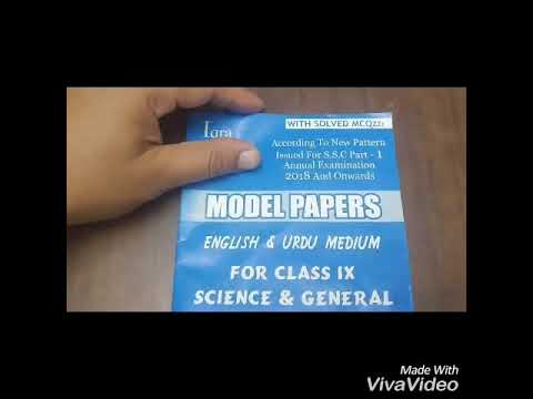 Class ix science group 2018, sample paper 2018