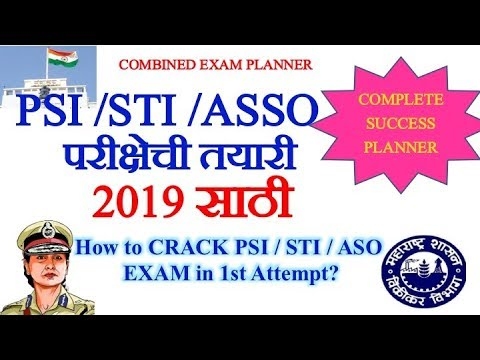 How to Crack Combined exam 2019 in 1st Attempt? Study Planne
