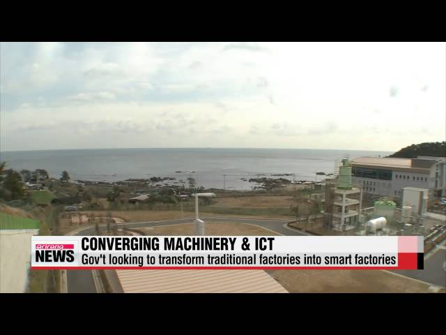 Korea opens new innovation center to converge ICT? machinery ? water   ?????????