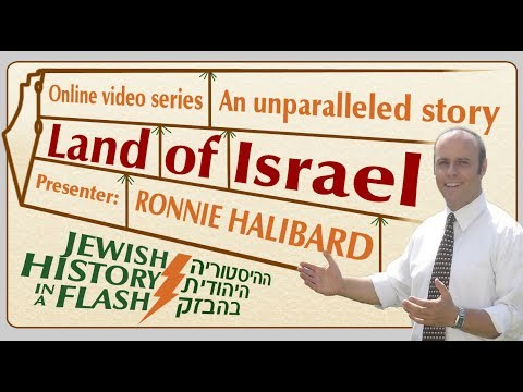 Promo video: Online Video Series: Land of Israel - from Jewish History in a Flash