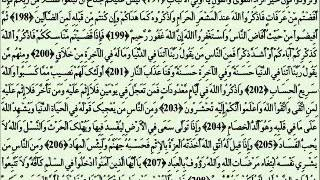 Al-Baqarah By Mishari Al Afasi with Pashto Translation