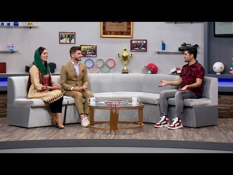 Hamayon Afghan talks about his daily report / صحبت ها با همایون افغان در مورد گزارش هایش
