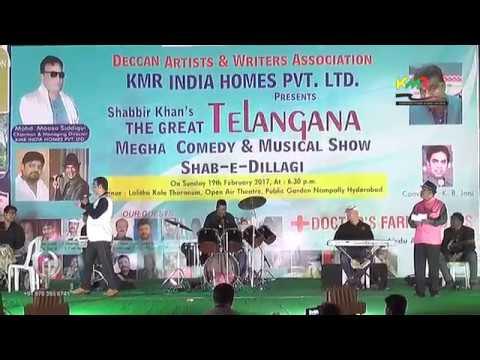 KMR INDIA HOMES PVT.LTD PRESENTING THE (DOCTOR'S FARM HOUSES LAUNCHING PROGRAM)