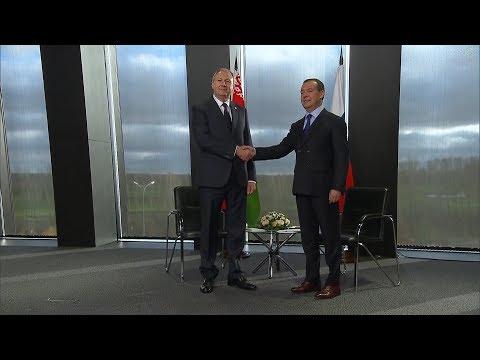 Медведев и Румас обсудили вопросы интеграции России и Беларуси в подмосковном Сколково