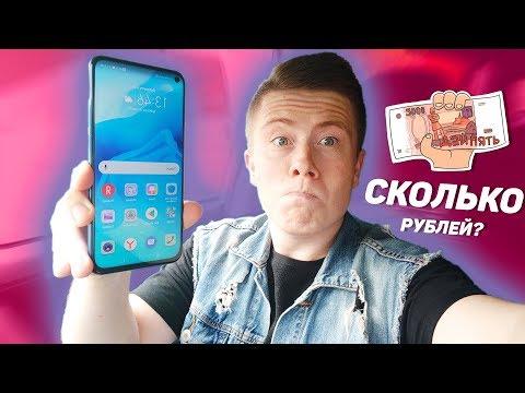 Продажа Б/У смартфонов HONOR на Авито в 2019 ГОДУ на Авито. Всё ТУХЛО?
