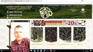 Создание интернет магазина – отзыв клиента «Viktor Baz Studio».