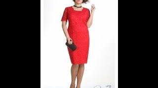Платья для полных женщин - Белорусский трикотаж(Для Вас широкий выбор платьев для полных больших размеров в интернет магазине одежды из Белорусии., 2014-09-12T09:06:45.000Z)