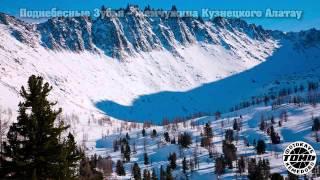 видео Заповедная природа США, 8 дней